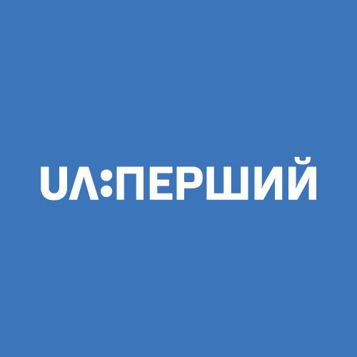 UA:Перший