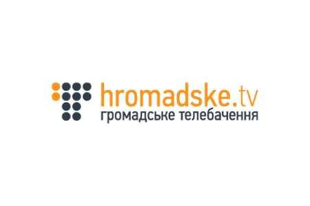 hromadske. TV