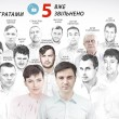hostages of the kremlin
