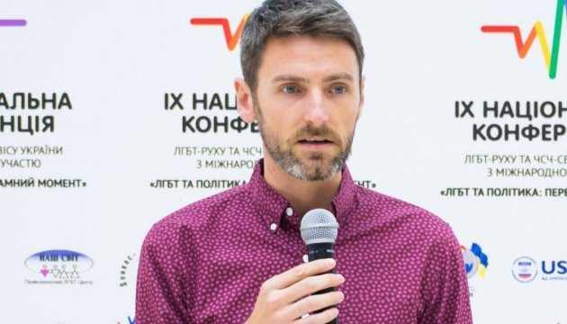 Метью Шааф