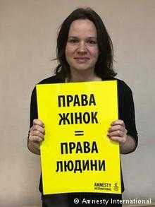 Оксана Покальчук