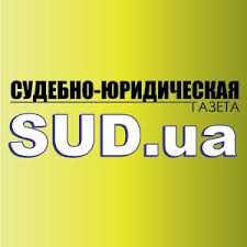 SUD.UA